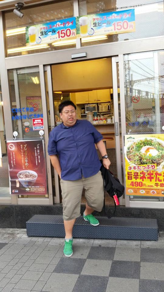 f:id:kazikakato:20160614115701j:plain