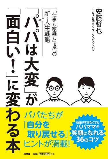 f:id:kazikakato:20170302213421j:plain
