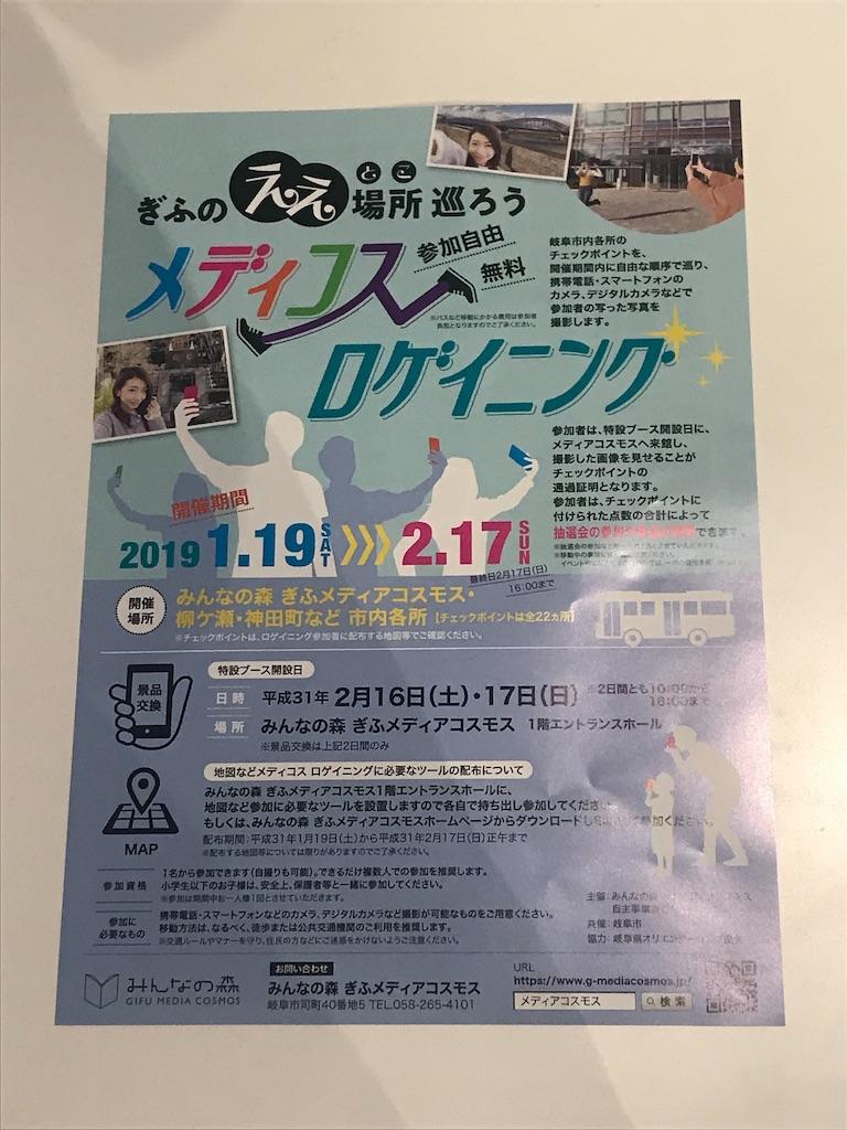 f:id:kazkazukazu:20190207180834j:image