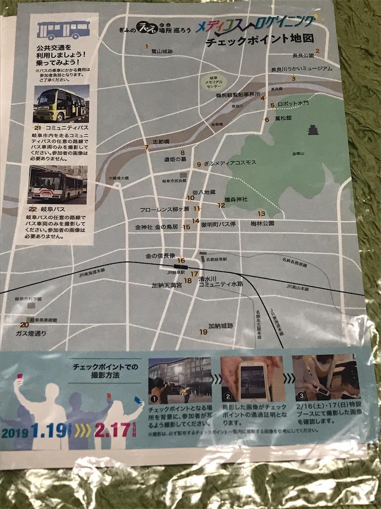 f:id:kazkazukazu:20190208165135j:image
