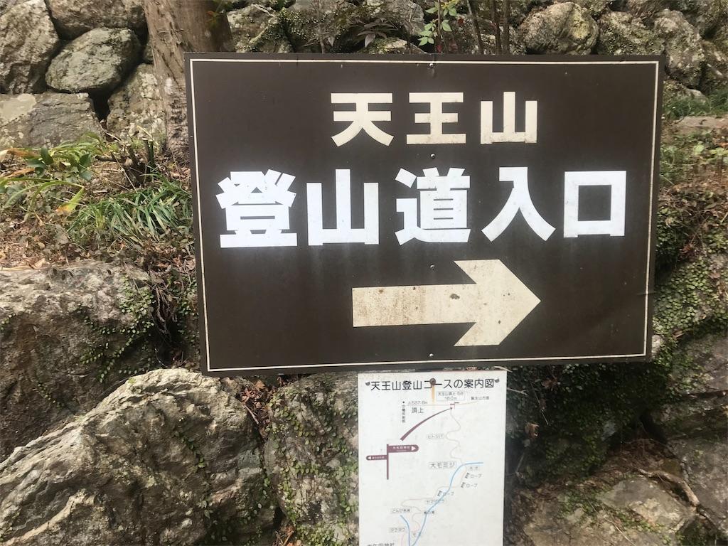 f:id:kazkazukazu:20190303151158j:image