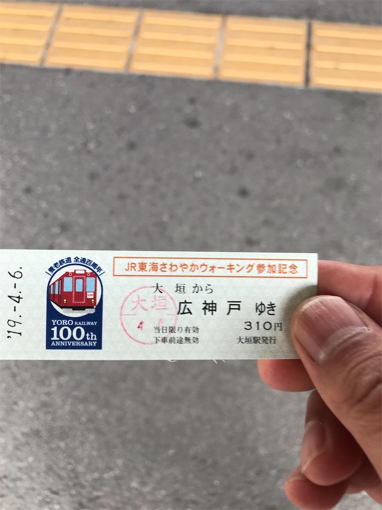 f:id:kazkazukazu:20190406154613j:image