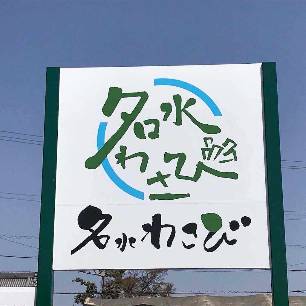 f:id:kazkazukazu:20190406155640j:image
