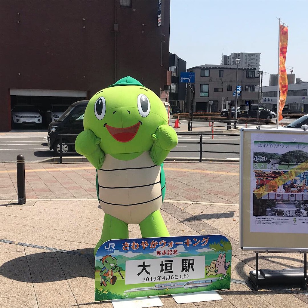 f:id:kazkazukazu:20190406160816j:image