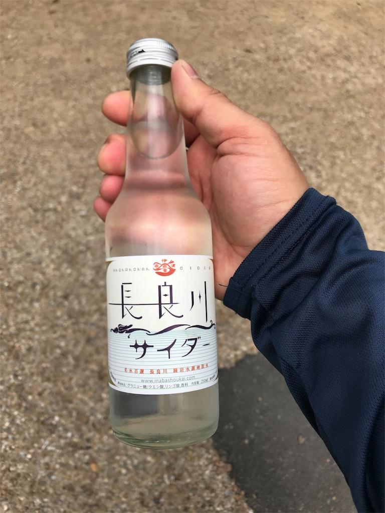 f:id:kazkazukazu:20190419135950j:image