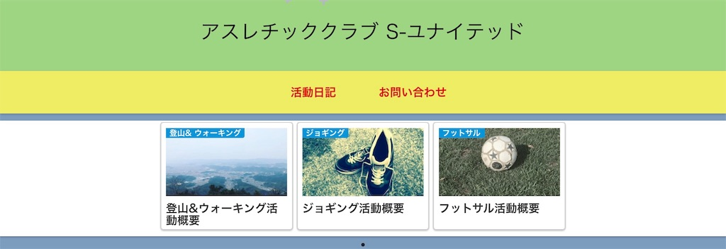 f:id:kazkazukazu:20190523185613j:image