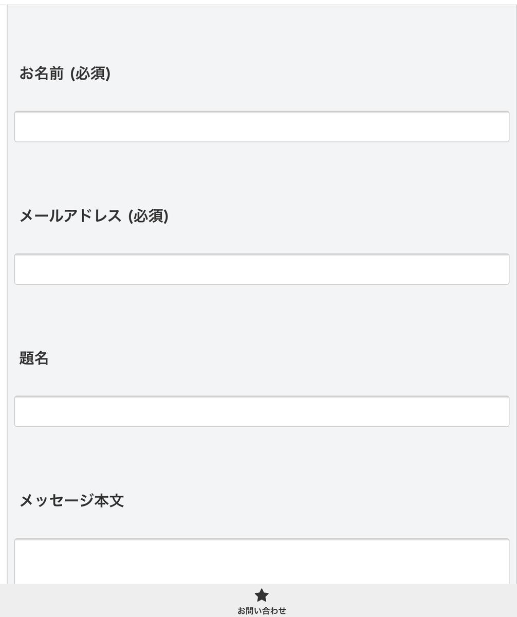 f:id:kazkazukazu:20190529221716j:plain