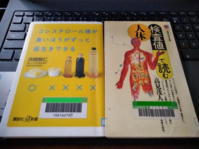 f:id:kazokunoegao:20181031234911j:plain
