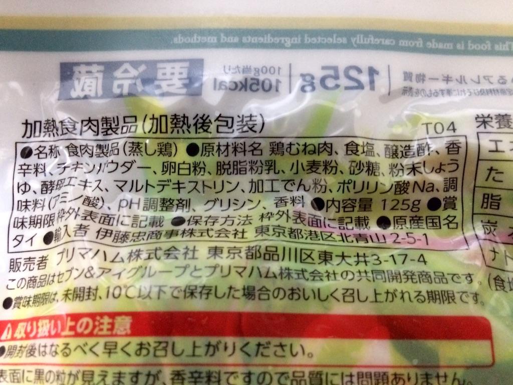 f:id:kazokunoegao:20181105231618j:plain