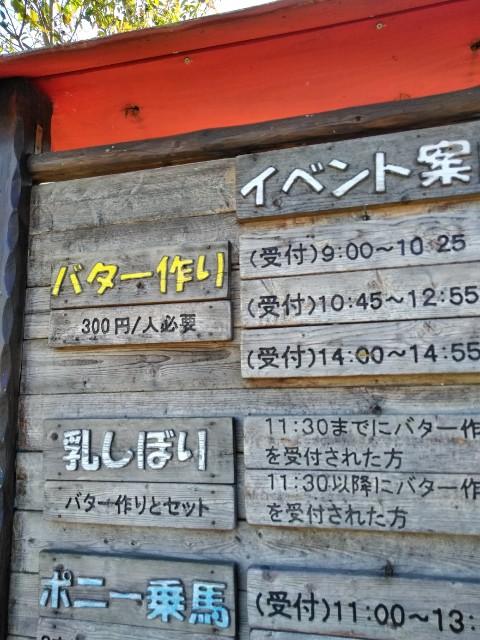f:id:kazokunoegao:20181215124954j:image