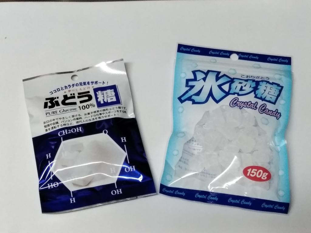 f:id:kazokunoegao:20190126133149j:plain
