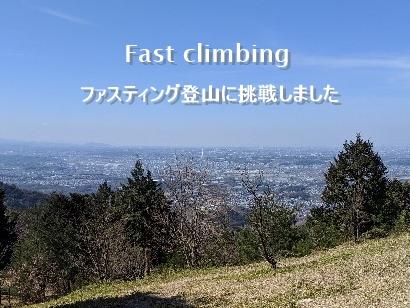 f:id:kazokunoegao:20190331171927j:plain