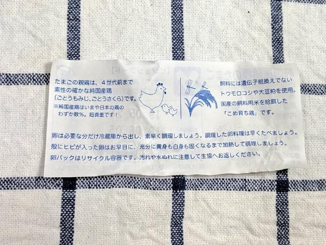 f:id:kazokunoegao:20190923155112j:image