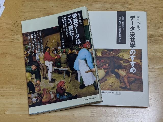 f:id:kazokunoegao:20200103034019j:image