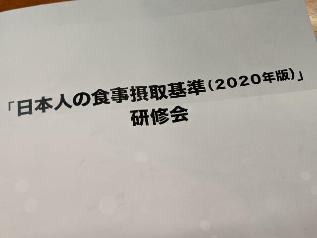 f:id:kazokunoegao:20200103034124j:image