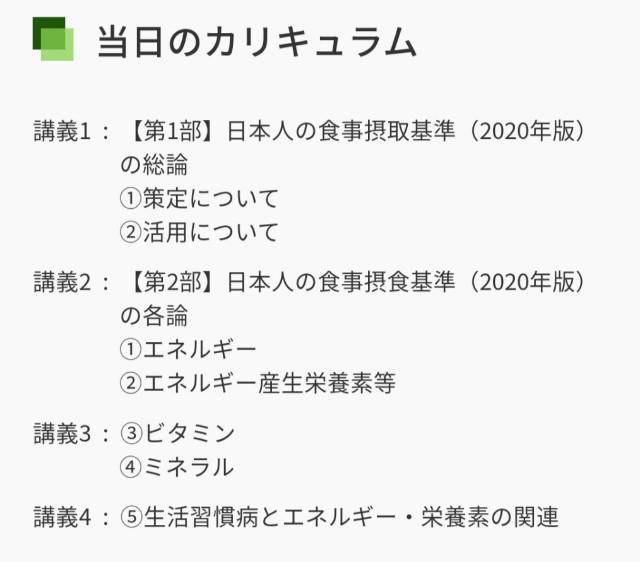 f:id:kazokunoegao:20200126015228j:image