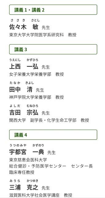 f:id:kazokunoegao:20200126015244j:image