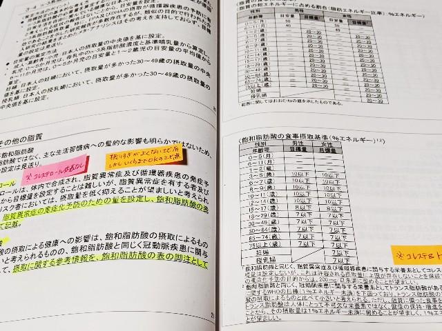f:id:kazokunoegao:20200126024824j:image