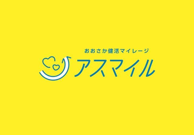 f:id:kazokunoegao:20200225062807j:image