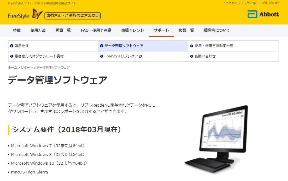f:id:kazokunoegao:20200913102651p:plain