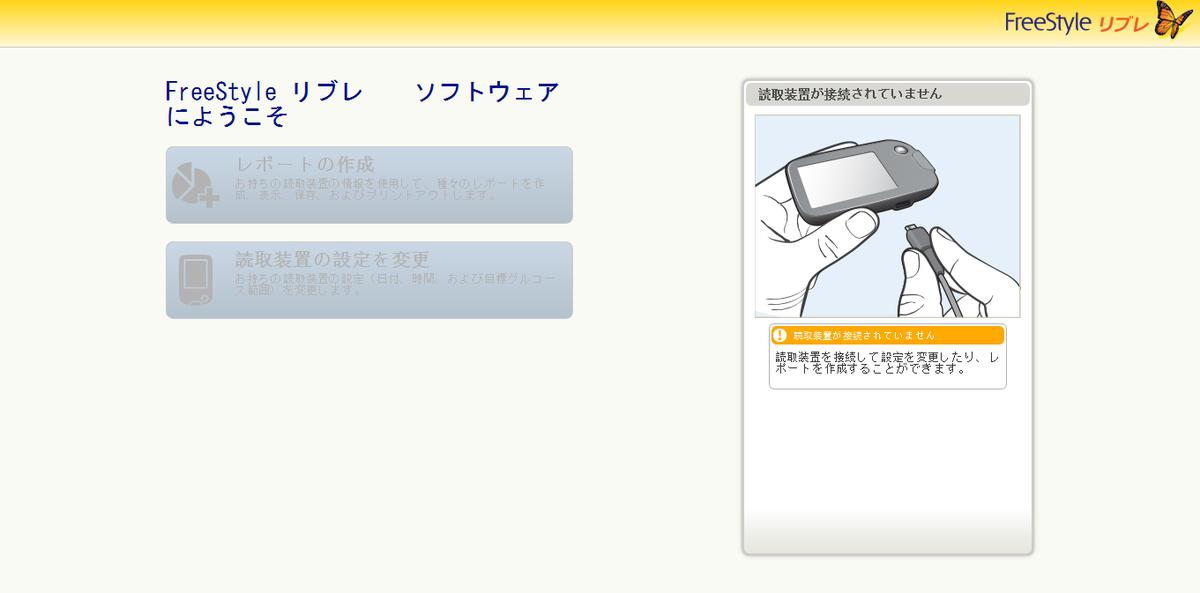 f:id:kazokunoegao:20200913115950p:plain