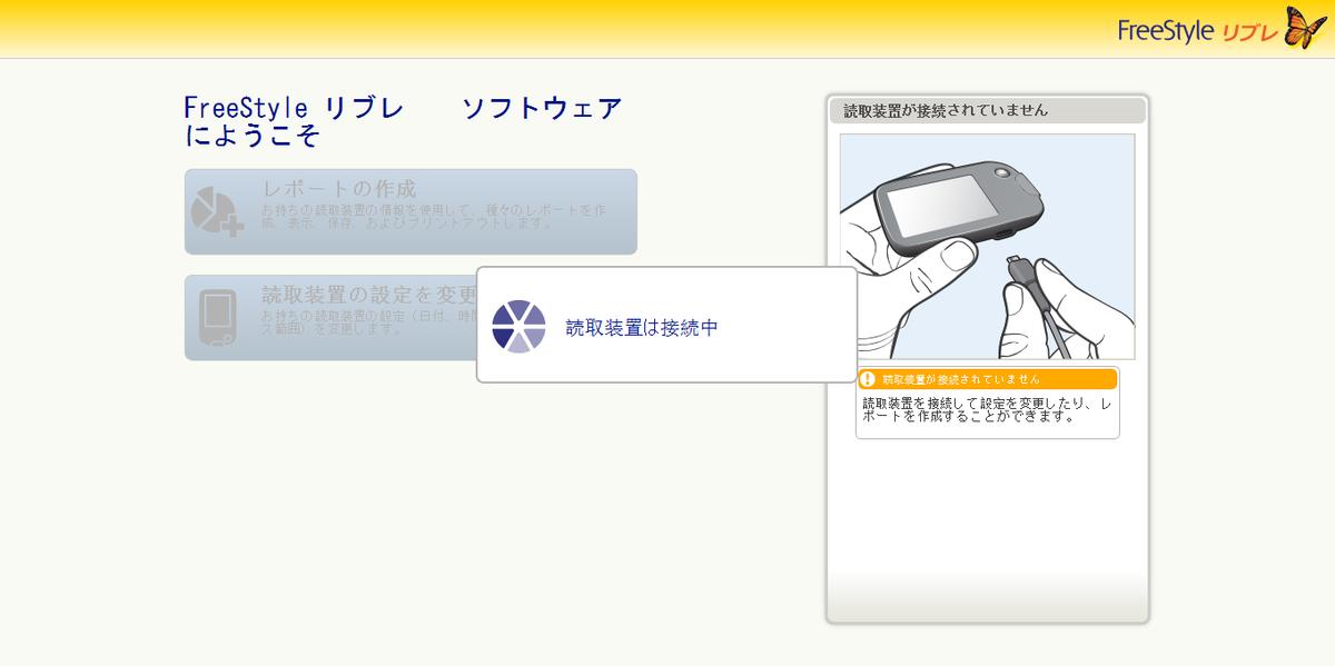 f:id:kazokunoegao:20200913120107p:plain
