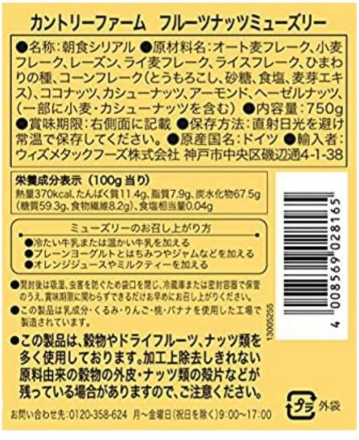 f:id:kazokunoegao:20200914060956j:image