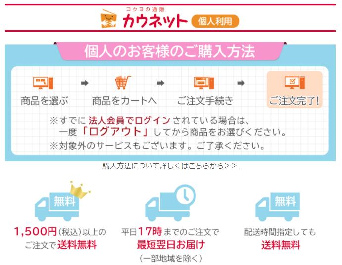 f:id:kazokunoegao:20201014004900p:plain