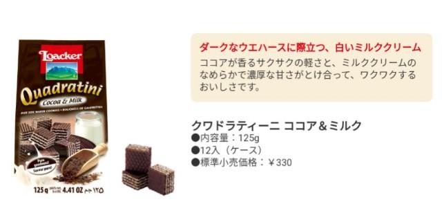 f:id:kazokunoegao:20201024172506j:image