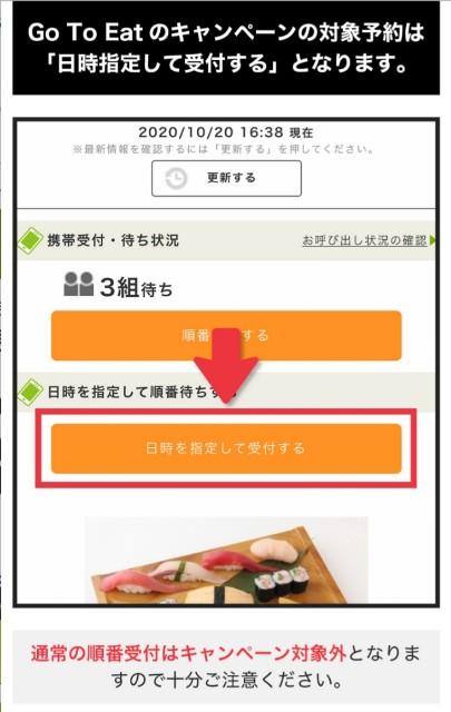f:id:kazokunoegao:20201029201433j:image