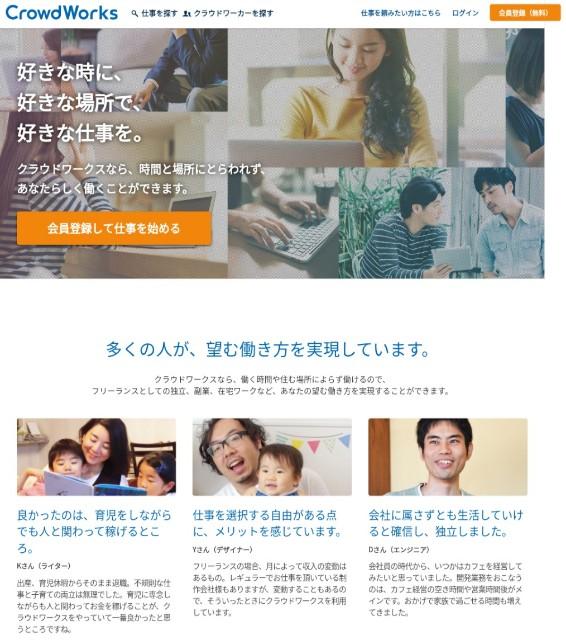 f:id:kazokunoegao:20201124075312j:image