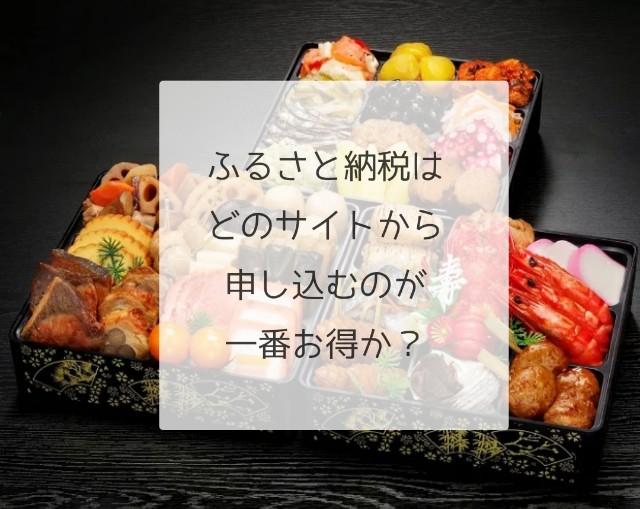 f:id:kazokunoegao:20201129105431j:image