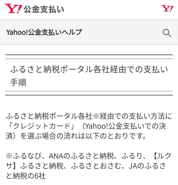 f:id:kazokunoegao:20201129153727j:image