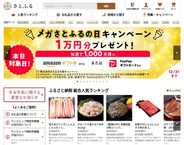 f:id:kazokunoegao:20201202010241j:image