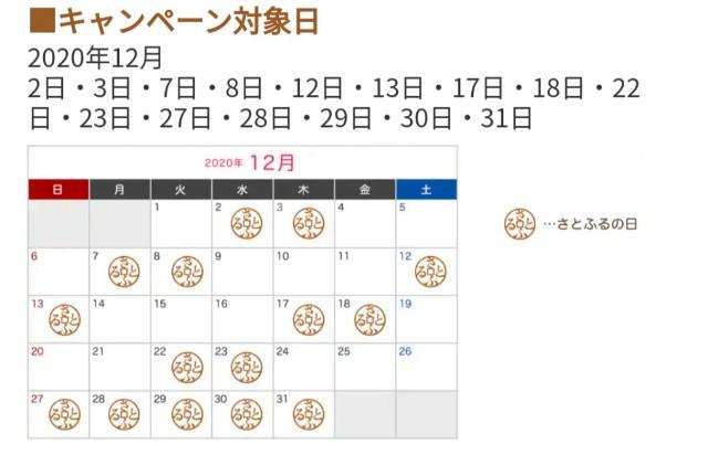 f:id:kazokunoegao:20201202010512j:image