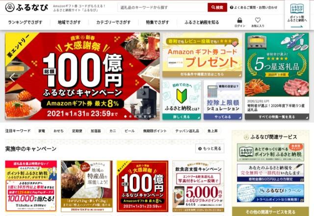 f:id:kazokunoegao:20201202011321j:image