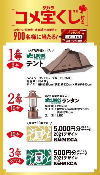 f:id:kazokunoegao:20201202191357j:image
