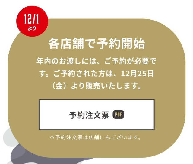 f:id:kazokunoegao:20201205002311j:image