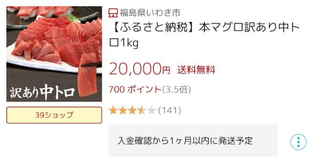 f:id:kazokunoegao:20201206161912j:image