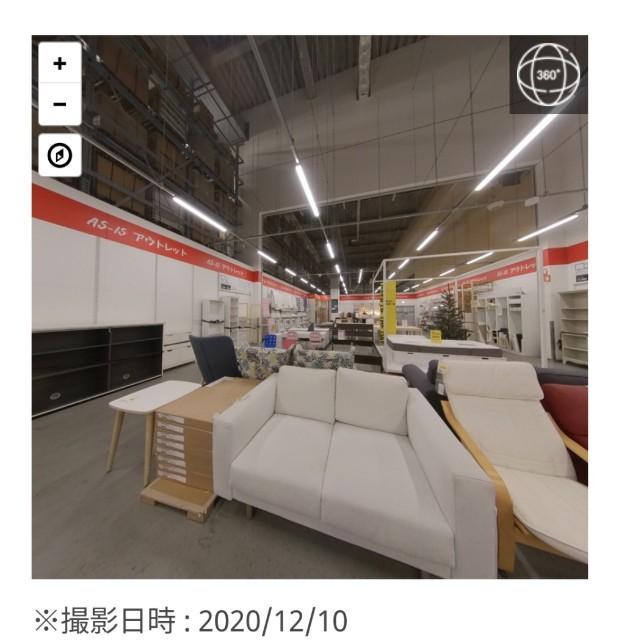 f:id:kazokunoegao:20201213130215j:image