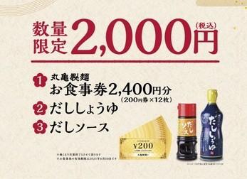 f:id:kazokunoegao:20201226011609j:image