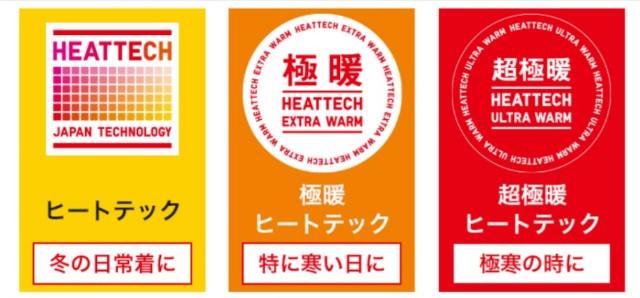 f:id:kazokunoegao:20210101113046j:image