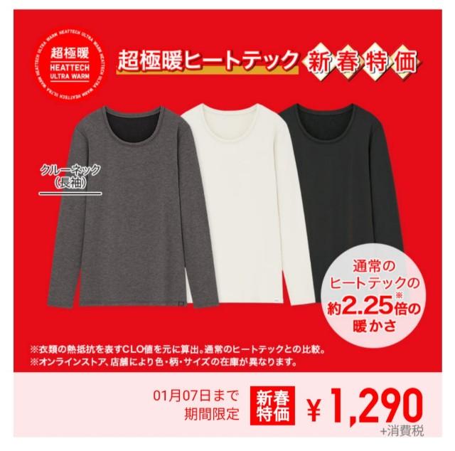 f:id:kazokunoegao:20210101122443j:image