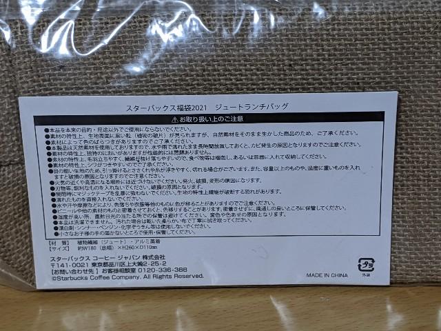 f:id:kazokunoegao:20210110223330j:image