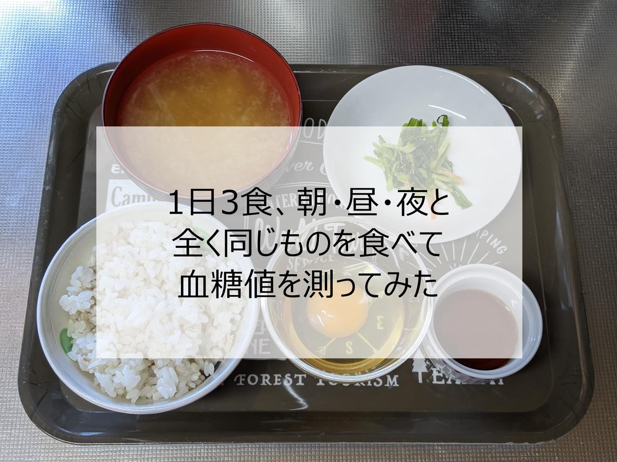 f:id:kazokunoegao:20210123181507j:plain