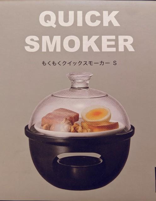 f:id:kazokunoegao:20210221064817j:image