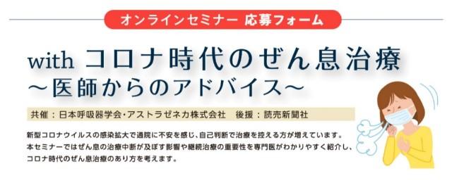 f:id:kazokunoegao:20210324073659j:image