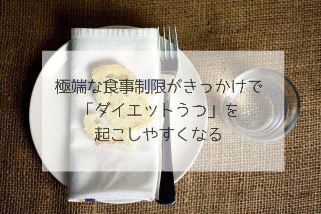 f:id:kazokunoegao:20210503120308j:image