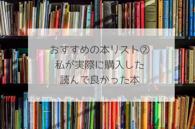 f:id:kazokunoegao:20210504003912j:image