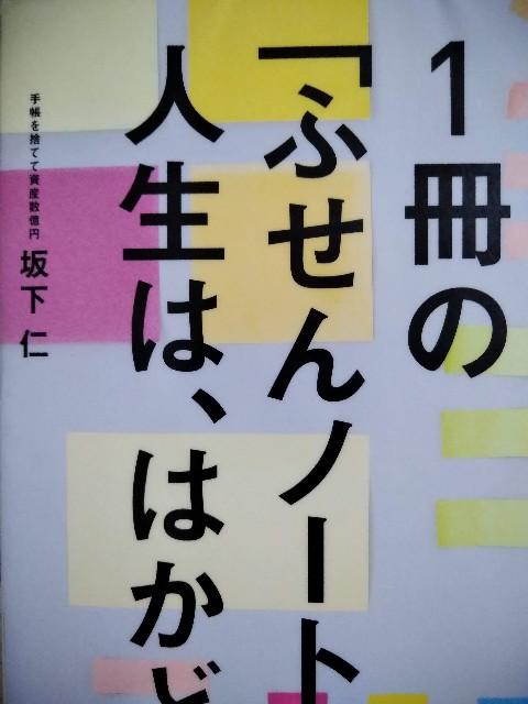 f:id:kazokunoegao:20210505100253j:image